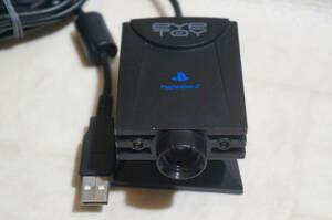 【えらべる おまけ付き】 PS2 アイトーイ Eye Toy USBカメラ 動作品 プレイステーション2 ソフトまとめ売り 【3000】