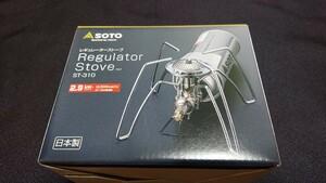 SOTO レギュレーターストーブ Regulator Stove ST-310 新富士バーナー