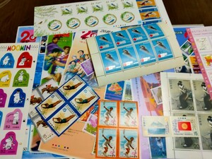 趣味の切手コレクション 1750円分