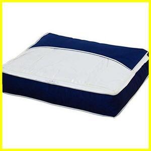 アストロ 羽毛布団 収納袋 シングル用 ネイビー 不織布 コンパクト 優しく収納 177-18