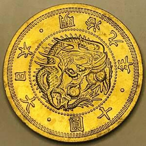 十圓 金貨 明治9年 大日本 菊の御紋 大型金貨 骨董 古銭 重さ10.76g