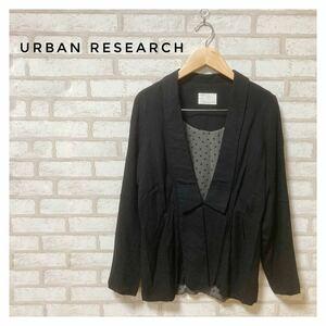 URBAN RESEARCH レディース テーラード ジャケット FREE 黒