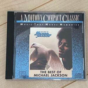 マイケルジャクソン BEST motown