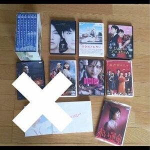 世界の中心で,愛をさけぶ 完全版 DVD-BOX 綾瀬はるか DVDまとめ