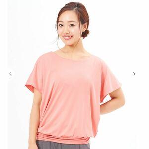 【LAVA】カップ付きTシャツ 新品 未着用