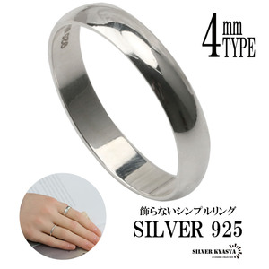 Silver 925 Simple Ring Slender SILVER Silver Ring Male and Women Baseball Width 4mm26