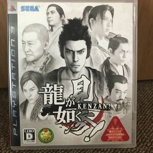 PS3ソフト 龍が如く見参