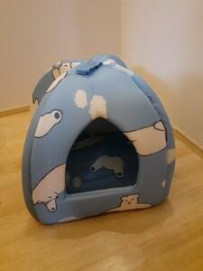 ペット用テントハウス 小型犬 猫