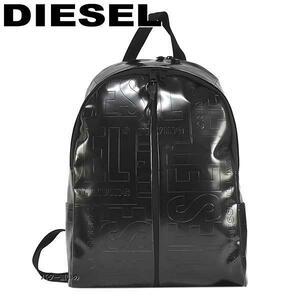 ディーゼル DIESEL リュック バックパック デイパック メンズ バッグ リュックサック 光沢ブラック ロゴ カジュアル ストリート 新品未使用