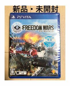SALE! 新品 フリーダムウォーズ PSVita FREEDOM WARS ゲームソフト プレイステーションヴィータ