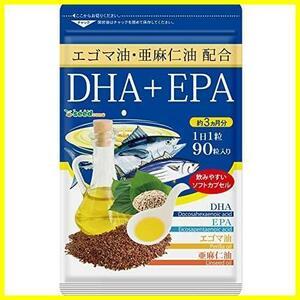 シードコムス 亜麻仁油 エゴマ油配合 DHA+EPA サプリメント 約3ヶ月分 90粒 青魚