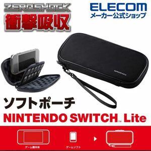 ポーチ ニンテンドースイッチライト Nintendo Switch Lite