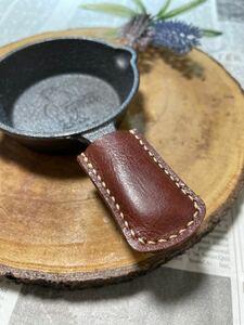 ハンドメイド 本革 BEーPAL 10月号付録 スキレットハンドルカバー 手縫い