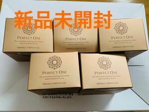 【5個セット】パーフェクトワン 薬用リンクルストレッチジェル 50g