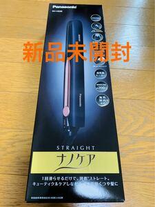 【新品】パナソニック ストレートアイロン ナノケア 黒 EH-HS0E-K