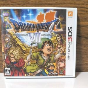 【3DS】 ドラゴンクエストVII エデンの戦士たち [通常版] ドラクエ7 3DS
