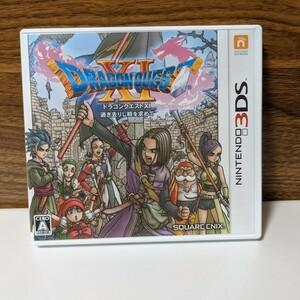 【3DS】 ドラゴンクエストXI 過ぎ去りし時を求めて  ドラクエ11