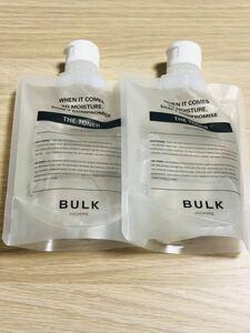 【新品】バルクオム 化粧水 トナー 200ml×2本 BULK HOMME