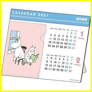 サンスター文具 ムーミン 2021年 カレンダー 卓上 S8518912