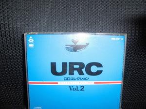 CD■URC CDコレクション 時代を先取りした男たちの軌跡 vol.2■2枚組 はっぴいえんど 加川良 五つの赤い風船