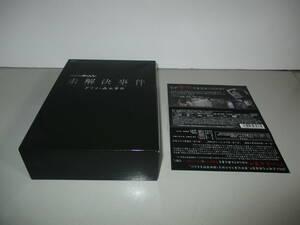 DVD NHKスペシャル 未解決事件 グリコ・森永事件 DVD-BOX