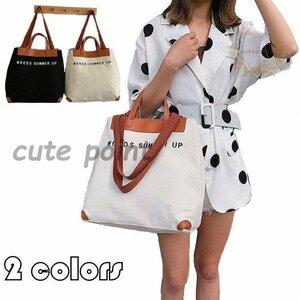 新品ハンドバッグ 鞄 カバン 可愛い 女性 ショルダーバッグ レディース メッセンジャーバッグ キャンバスバッグ マザーズバッグ 2way