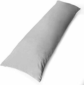 グレー Baibu Home 抱き枕カバー 160×50cm対応 グレー 横ファスナー式 無地 柔らかくふんわり マ