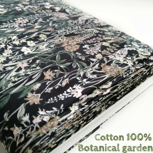 ★生地 巾×1.5M 綿 黒地/花柄 生地巾112 ボタニカルプリント