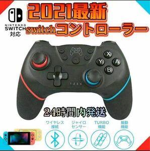 Switch コントローラー スイッチ ワイヤレス プロコン日本語取扱説明書