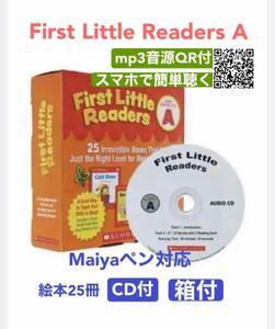 First Little Readers A  絵本25冊 + CD付 新品