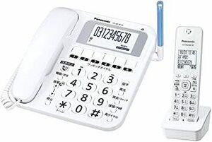 新品パナソニック コードレス電話機(子機1台付き) ホワイトXYEJ