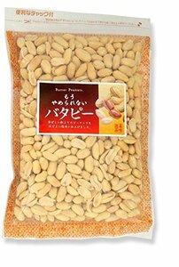 やめられないバタピー 500g×2袋(1Kg)チャック付き袋sーナッツ