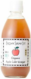 300ml オーガニック アップルサイダービネガー 300ml (有機 りんご酢 無添加 100%天然 ブラウンシュガーファース