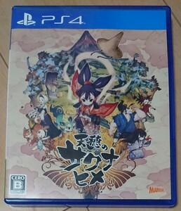 【中古品】ps4 天穂のサクナヒメ ゲームソフト PS4ソフト