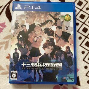 PS4 PS4 十三機兵防衛圏
