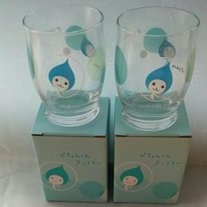 ぴちょんくん ペアグラス タンブラー 2個 ダイキン ガラス製