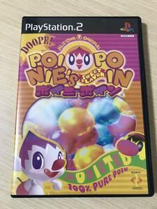 PS2「ポイニーポイン」送料無料