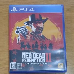 【PS4】レッドデッドリデンプション2