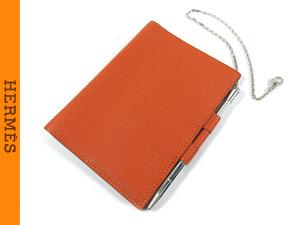 【エルメス】アジェンダGM シェーブルミゾール オレンジ □I 2005年製 シルバー925チェーン付ボールペン