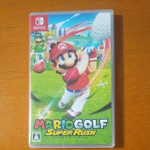 Nintendo Switch マリオゴルフスーパーラッシュ