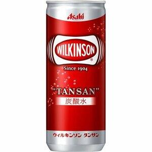 250ml×20本 アサヒ飲料 ウィルキンソン タンサン 炭酸 250ml×20本