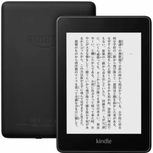 Kindle Paperwhite 防水機能搭載 wifi 8GB ブラック 広告つき 電子書籍リーダー ★ 新品未開封 ★ 送料無料 ★