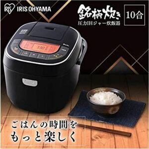 ★新品★ 10合 炊飯器 アイリスオーヤマ 極厚火釜 銘柄炊き 玄米◎