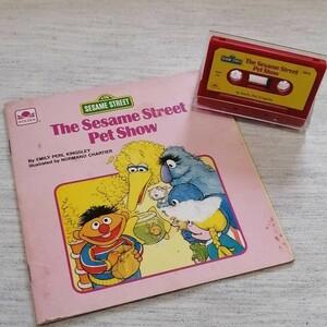 「英語絵本」The Sesame Street Pet Showカ(セットテープ付き)