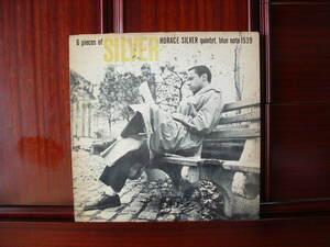 【オリジナル入手困難】HORACE SILVER / 6 Pieces Of Silver (DG,FLAT,Lexington,RVG,Ear,Hank Mobley,Donald Byrd,Blue Note)