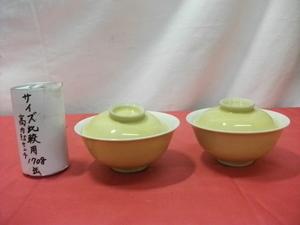 陶器 在銘 蓋付丼茶碗 2点 検 陶芸 工芸品 食器 和食器 どんぶり 茶碗