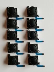ジョイコン修理 Switch NS Joy-con対応10個の左/右