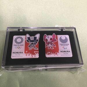 【送料無料】野村証券 東京 2020 オリンピック ピンバッジ 非売品 スポンサー 企業 新品未開封 ノベルティ 社章 関係者配布品