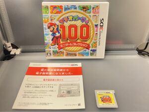 ★3DS★ マリオパーティ100 ミニゲームコレクション
