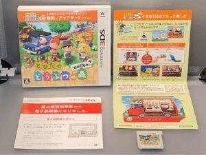 ★3DS★とびだせ どうぶつの森 amiibo+ (特典amiiboカード」1枚 同梱)